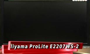 Iiyama Prolite E2207WS