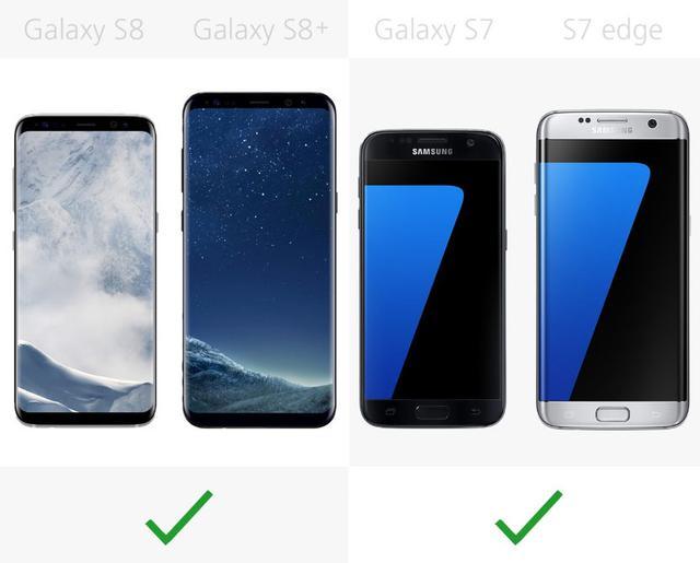 najlepsze Samsung Galaxy pod słońcem