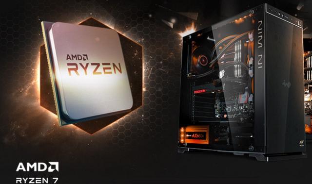 najmocniejszy procesor na rynku