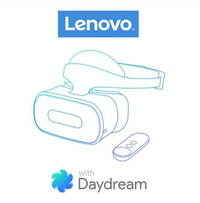 Projekt gogli VR od Lenovo i Google