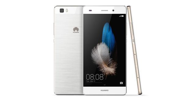Huawei P8 Lite - Prezent na Pierwszą Komunię