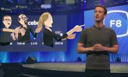 F8 Kontra Świat, Czyli Jak Facebook Rozszerza Rzeczywistość