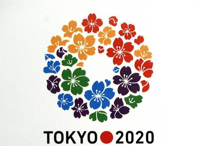 NIEZWYKŁE MEDALE NA IGRZYSKA OLIMPIJSKIE 2020
