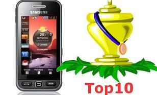 Ranking telefonów komórkowych - kwiecień 2010