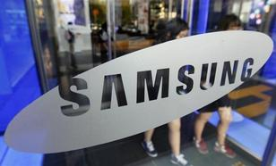 Samsung Przedstawia Nowości z Targów MWC 2017!