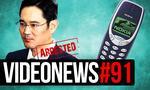 Facebook musi zapłacić i Smartfonowe Przekręty! - VideoNews #89