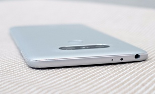 Pierwsza Grafika LG G6 - Czas na Kolejnego Flagowca!
