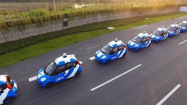 Flota Baidu